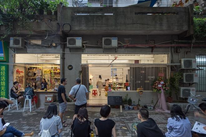 上阳台项目空间(开张现场,摄影:张超)